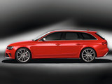 2013缓 奥迪RS4 Avant