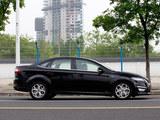 2012款 蒙迪欧-致胜 2.0 GTDi240 旗舰运动版