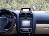 2013款 圣达菲 1.8T 手动两驱导航版