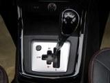 2015款 北汽幻速H2  1.5L AMT尊贵型