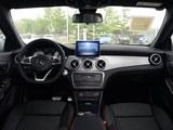 2016款 奔驰CLA级CLA 220 4MATIC