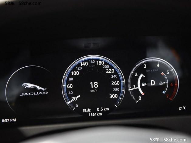 捷豹XFL正式上市 售价XX.XX-XX.XX万元