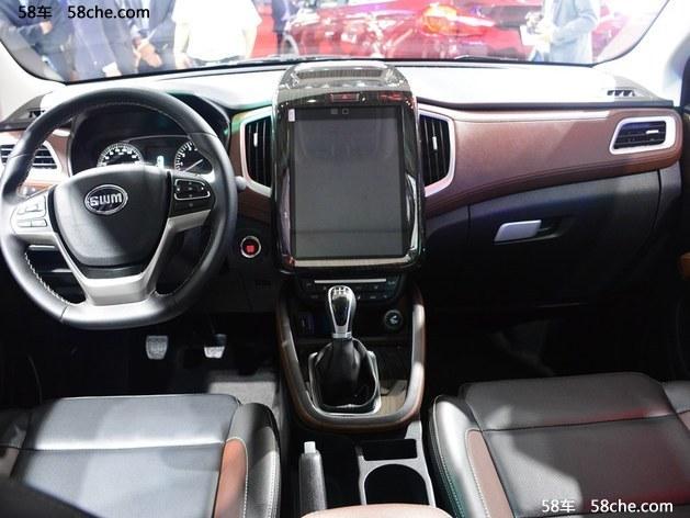 斯威X7自动挡车型8月份上市 搭6AT变速箱