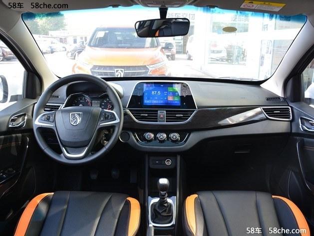 宝骏310自动挡正式上市 售5.18-6.08万元