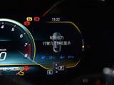2019款 奔驰C级AMG AMG C 63 S 轿跑车