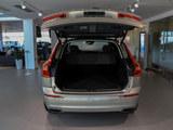 2020款 沃尔沃XC60 T5 四驱智远豪华款