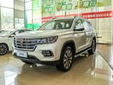 2019款 荣威RX8 30T 智联网四驱超群旗舰版