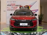 2020款 奕炫GS 230T 自动越酷版