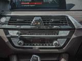 2020款 宝马5系新能源  里程升级版 530Le 先锋版