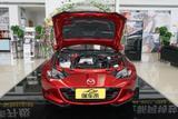 2018款 马自达MX-5 2.0L RF 水晶魂动红