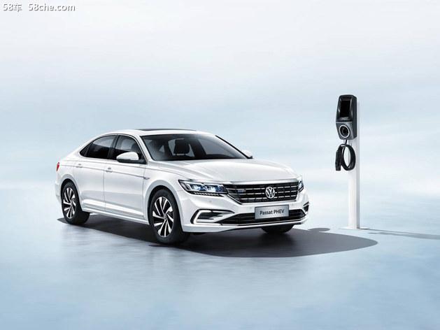 帕萨特PHEV车型官图曝光 10月31日上市